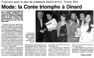 200104 ouest-france1